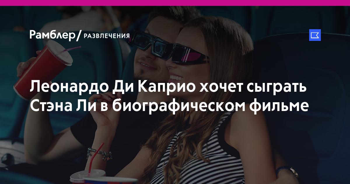 Модный режиссер снял художественный фильм малобюджетный