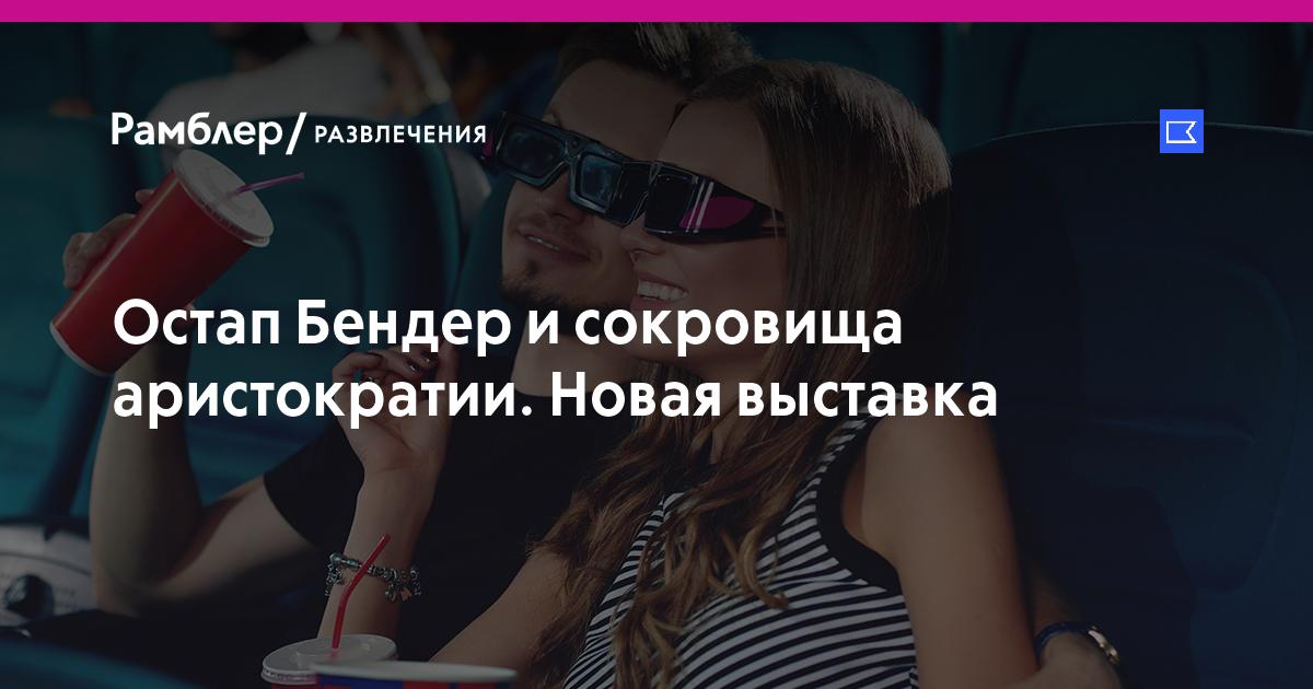 Новые русские треки август 2018